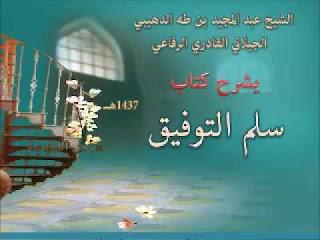 Wudhu dan Mandi Junub Madzhab Syafi'i