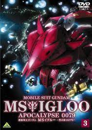 Mobile Suit Gundam MS IGLOO: Apocalypse 0079 - VietSub (2013)