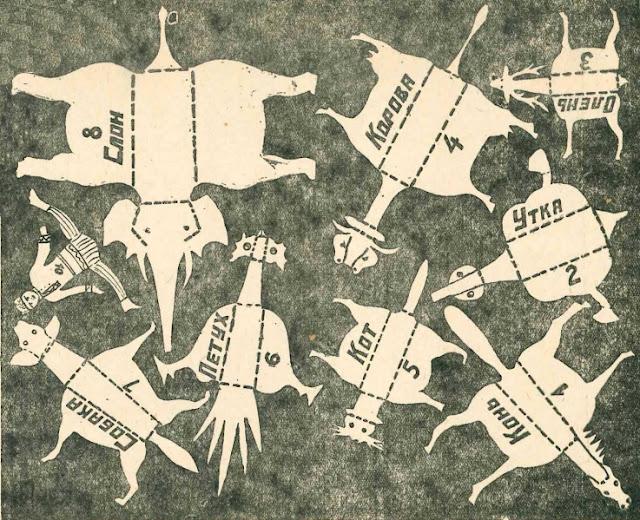 Фигурки животных из бумаги