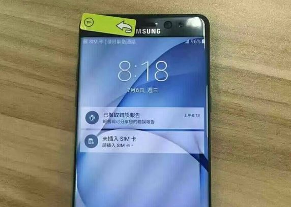 Samsung Galaxy Note 7 Leaked in hands-on video