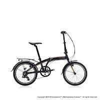 Sepeda Lipat Polygon Urbano