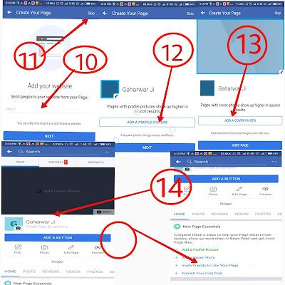 Online rarn money   facebook page se kamaye mahine ke hajaro rupay