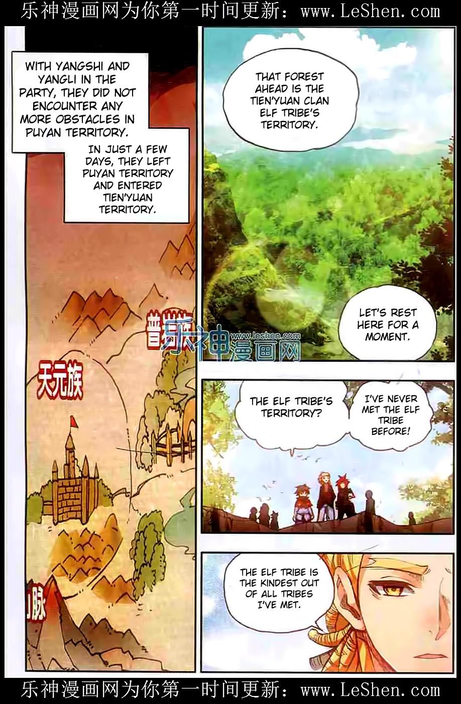 Shanlian de Sishen - Chapter 40
