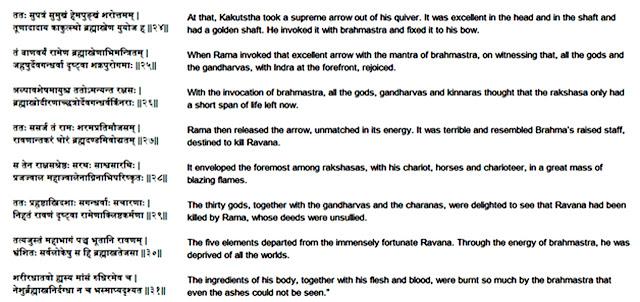 mahabharata ravana vadh story