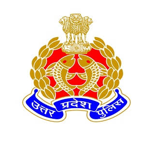UP Police Constable Answer Key 2018 UP Police Answer Key 2018 UPP Constable Written exam 18 and 19 June 2018