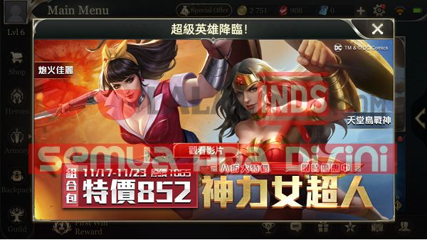 Download Arena Of Valor 1.19.1.1 Versi Taiwan English Patch Full OBB