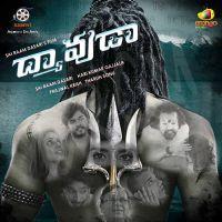Dyaavuda (2017) Telugu mp3 songs download, Telugu movie songs Bhanu, Sharat, Jai, Anusha, Harini, Karunya's Dyaavuda Songs Free Download - Naa Songs.