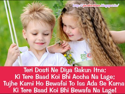 Friendship Hindi Shayari Hindi Shayari Dosti In English Love Romantic Image SMS Photos Impages Pics Wallpapers