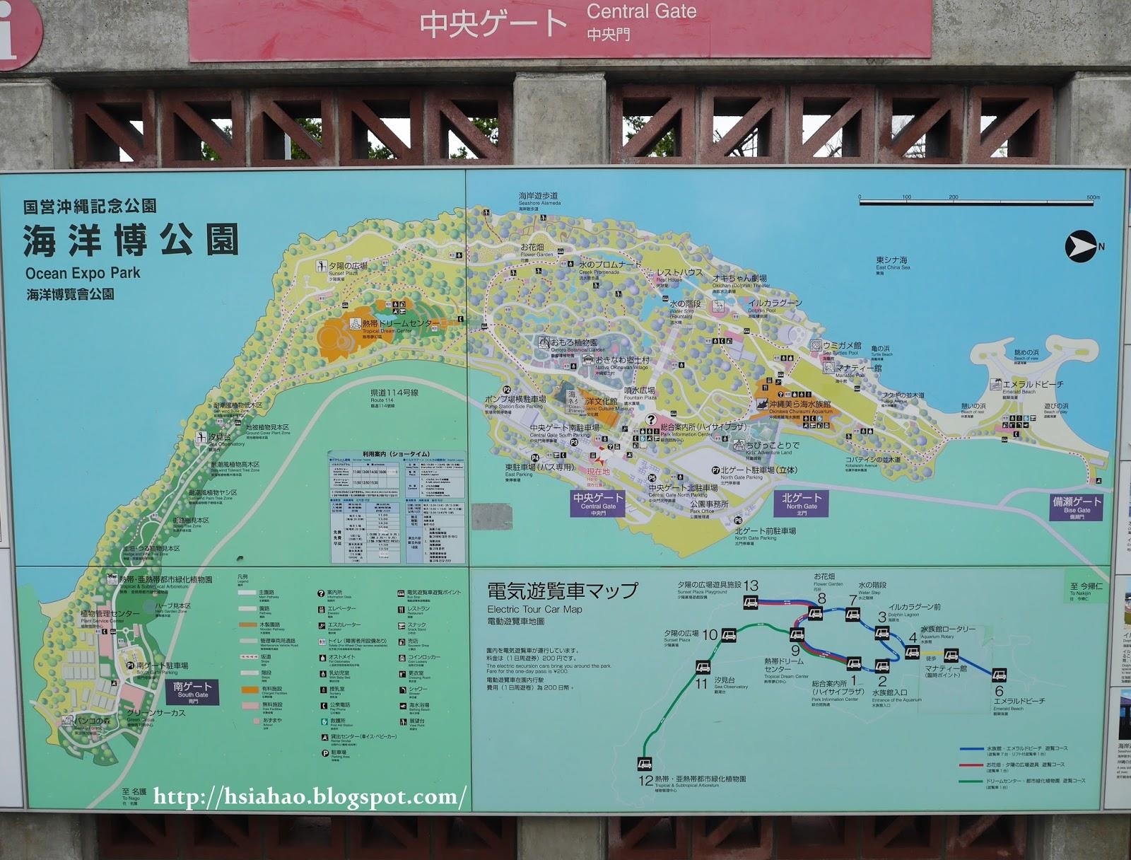 沖繩-海洋博公園-景點-地圖自由行-旅遊-旅行-okinawa-ocean-expo-park-Churaumi
