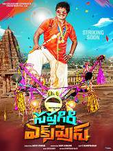 Watch Saptagiri Express (2016) DVDScr Telugu Full Movie Watch Online Free Download