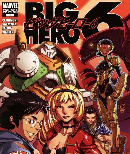 big hero 6 meet the group super