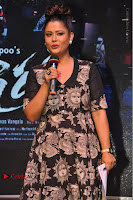 Virus Telugu Movie Audio Launch Stills .COM 0037.jpg