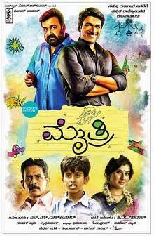 Mythri / Mytri (2015) Kannada Movie Poster
