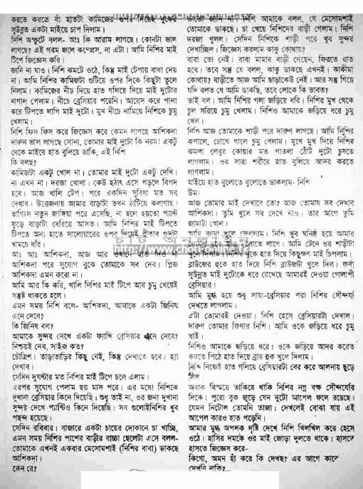 Joy Goswami Poems Pdf
