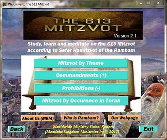 Get Our New 613 Mitzvot Software Program
