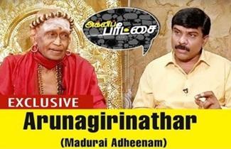 Interview With Madurai Aadheenam On Women Allowed In Sabarimala, Vinayagar Chaturthi Yatra