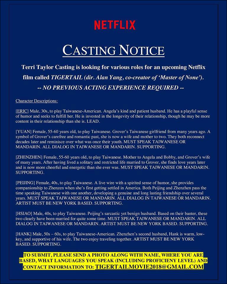 Casting call seeks Taiwanese actors for 'Tigertail'
