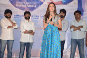 Chandamama Raave movie press meet-thumbnail-9