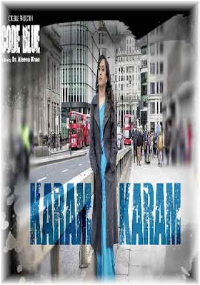 Karam Karam – Code Blue.mp3