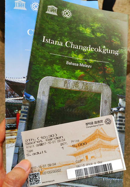 Changdeokgung Palace & Secret Garden/Huwon (창덕궁과 후원)
