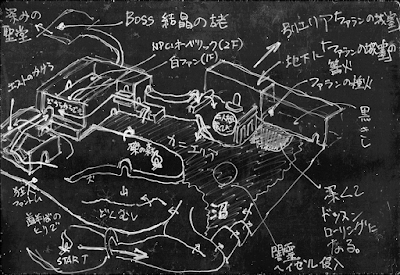 DarkSouls3 生贄の道 攻略 地図 マップ