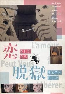 تقرير أوفا كاموي الذهبي Golden Kamuy 2nd Season OVA الموسم الثاني