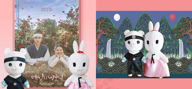 《百日的郎君》周邊商品深坑第一彈:元德洪心 形象兔子玩偶 贈獎活動ING!