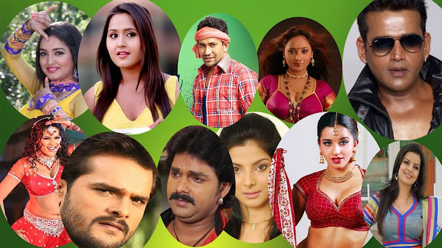 Bhojpuri Actor & Actress : IMAGES, GIF, ANIMATED GIF, WALLPAPER, STICKER FOR WHATSAPP & FACEBOOK