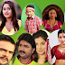 List of Highest Paid Bhojpuri Actor and Actress, See Net Worth and Per Movie Charge