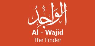 Asmaul Husna - Al Waajid (Yang Maha Menemukan) - (allahkaarim.com)