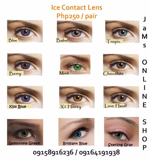 Contact lens online shop