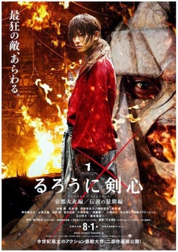 Poster Film Rurouni Kenshin Kyoto Inferno/ The Legend Ends