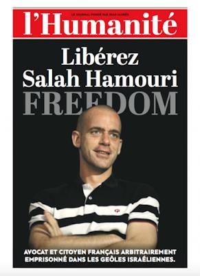 LIBÉREZ SALAH HAMOURI - UNE AFFICHE À COMMANDER ET DIFFUSER LARGEMENT dans - DESSIN - IMAGE - PEINTURE a1