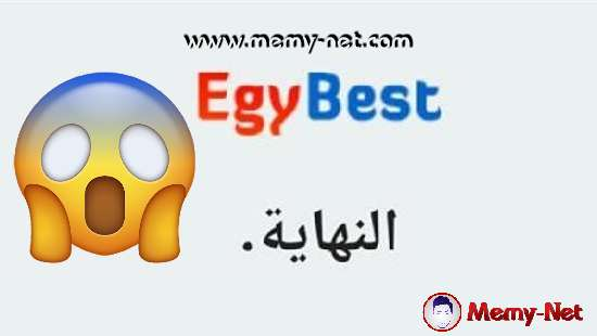 Close the EgyBest site
