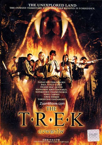The Trek 2002 Dual Audio Hindi 720p WEBRip 1GB