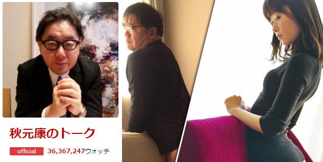 http://akb48-daily.blogspot.hk/2016/02/akimoto-yasushi-responses-to-sashihara.html