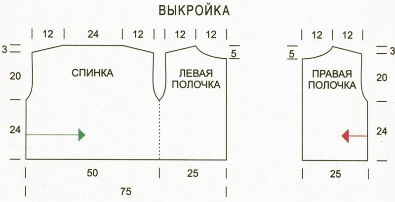 Жилет «Полоски»