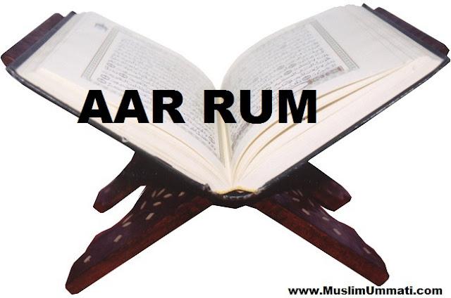 30 Surah Ar Rum