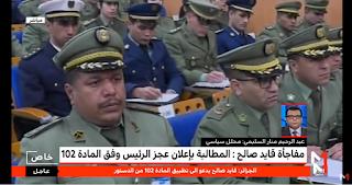 تارودانت بريس - Taroudantpress :اسليمي: خطوة المؤسسة العسكرية الجزائرية معدة سلفا وستحدث انقسامات