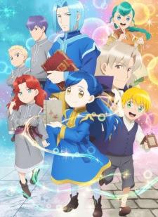 Honzuki no Gekokujou: Shisho ni Naru Tame ni wa Shudan wo Erandeiraremasen Season 2