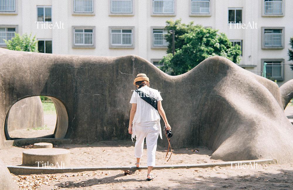 多摩川住宅にて後ろ姿の写真
