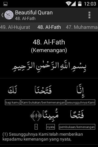 Beautiful Quran Night Mode