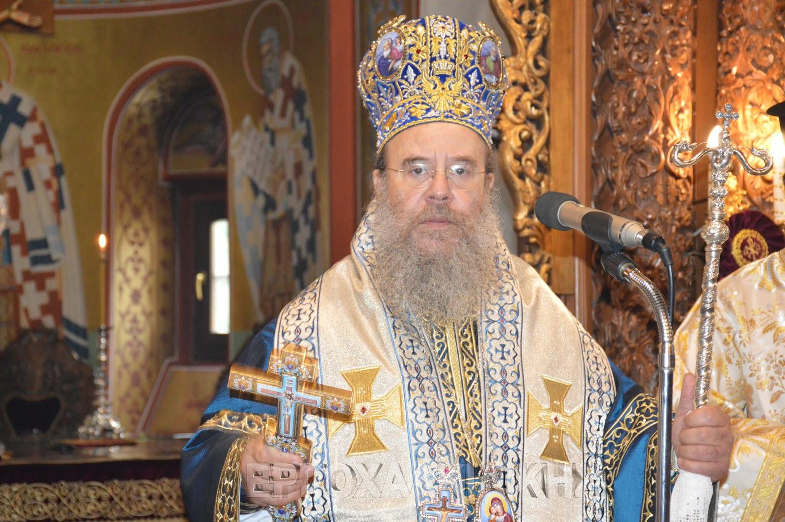 Μητροπολίτης Ιερισσού: ''εαν θέλει η κυβέρνηση μας να χωρίσει λαό από εκκλησία ...''