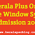 Kerala Plus One Admission 2014 on www.hscap.kerala.gov.in