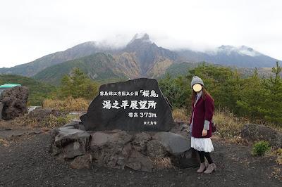 鹿兒島, 櫻島火山