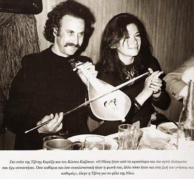 Νίκος Ξυλούρης και Τζένη Καρέζη