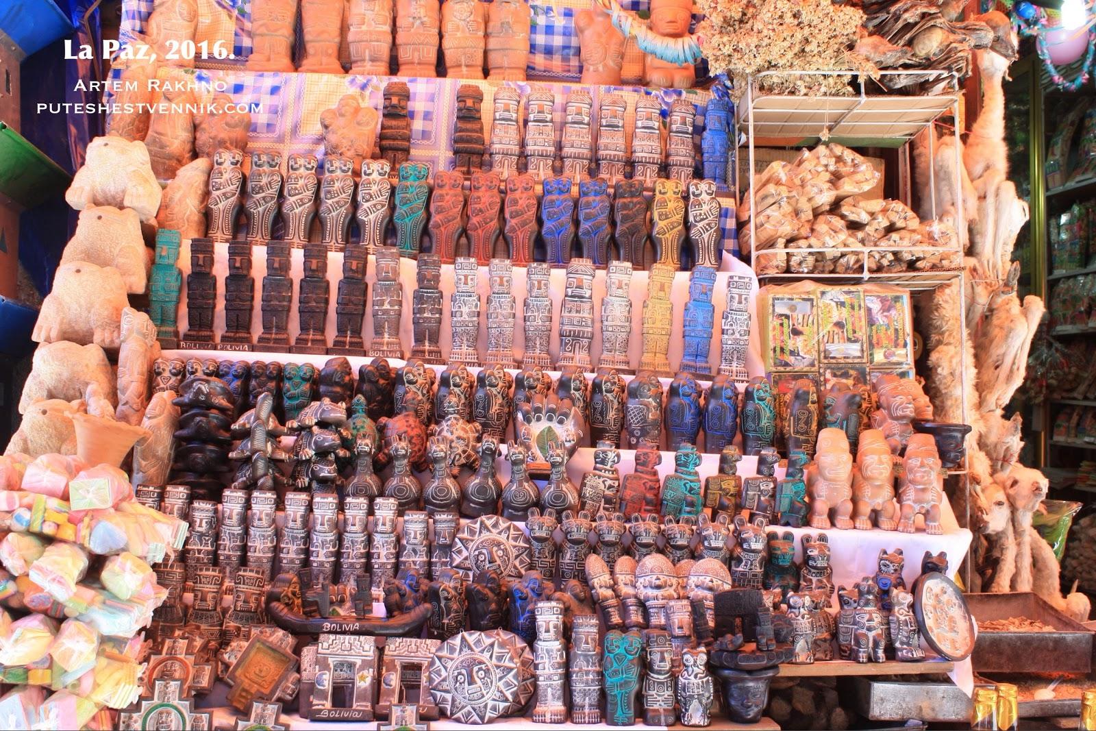 Сувениры в Ла-Пасе