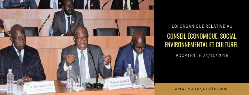 Nouveau : Adoption de la loi relative à la composition et le fonctionnement du Conseil économique, social, environnemental et culturel