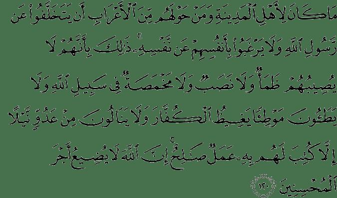Surat At Taubah Ayat 120