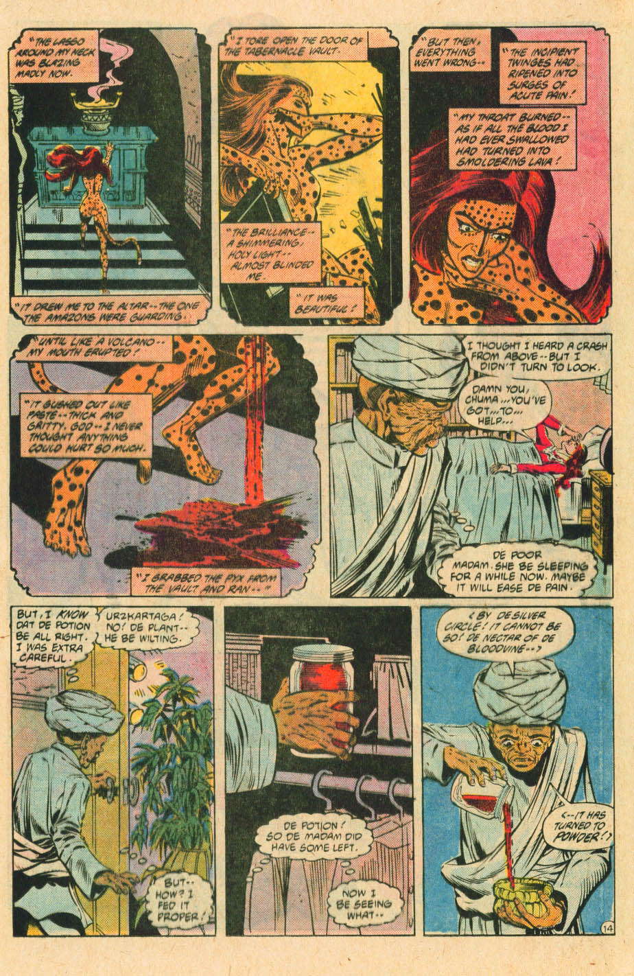 Read online Wonder Woman (1987) comic -  Issue #30 - 16